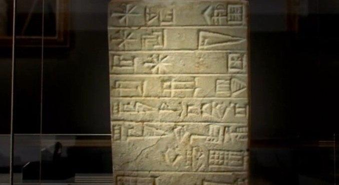 A escrita cuneiforme é a primeira da história da humanidade