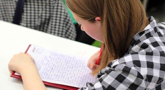 Escreva sua redação e mande para ser corrigida nos mesmos moldes do Enem