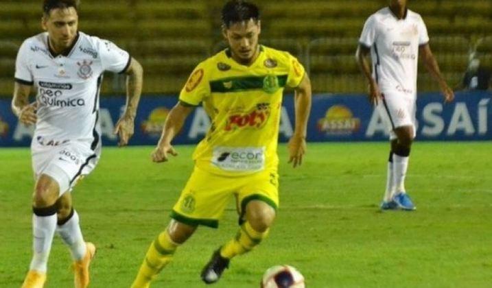 ESQUENTOU - O Botafogo segue no mercado em busca de reforços para a temporada de 2021. No começo do mês de maio, o LANCE! apurou que o Alvinegro apenas monitorava o nome de Luís Oyama. No entanto, agora, o clube de General Severiano foi atrás do volante de