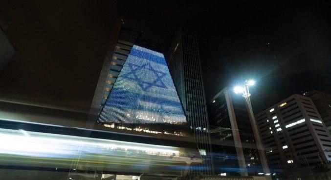 Arte em prédio na Avenida Paulista homenageia os 73 anos de independência de Israel
