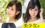 Um festival em que você pode escutar e cheirar o peido de belas mulheres. Sim, existe, e vai acontecer em Tóquio, no Japão, para celebrar oHinamatsuri, o Dia das Meninas, em 3 de março