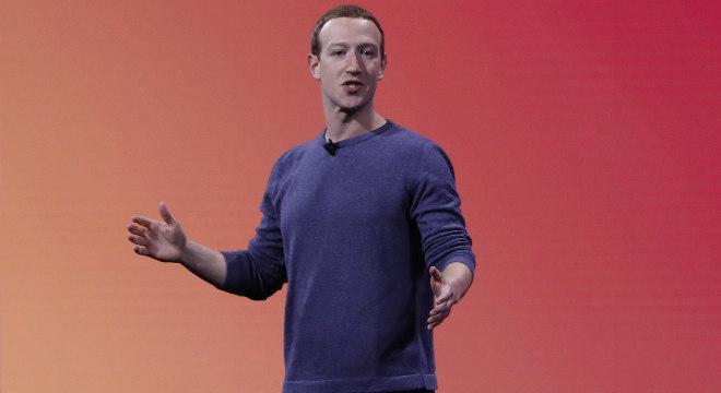 Mark Zuckerberg fundador e presidente do Facebook