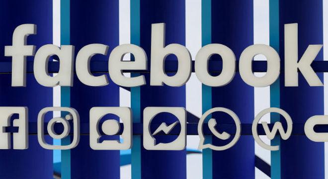 Facebook sofreu falhas em suas plataformas de mídia social nessa quarta (03)