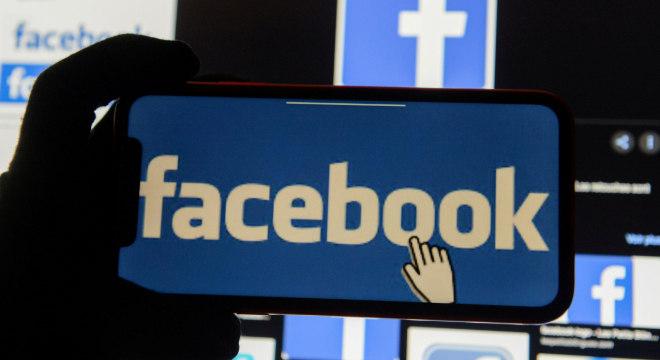 Facebook pedirá permissão para usar alguns tipos de dados de seus usuários