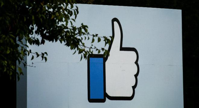 As senhas ficaram acessíveis a 20 mil funcionários do Facebook e datavam de 2012
