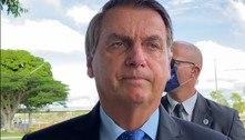 'A vacina é do Brasil, não é de nenhum governador', diz Bolsonaro