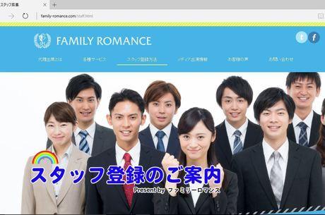 Family Romance tem banco com 2.000 atores