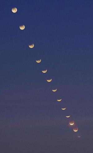 Eclipse visto de Houston, Texas