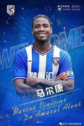 FECHADO - O atacante brasileiro Markão deixou o Hebei China Fortune para defender o Wuhan Three Lions, da segunda divisão chinesa.