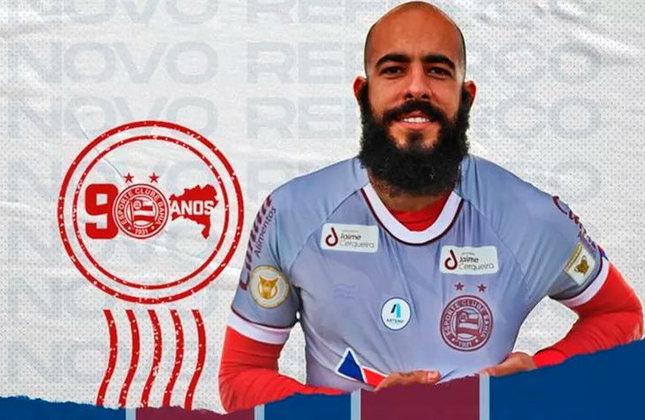 FECHADO - O Bahia acertou a chegada por empréstimo do goleiro Danilo Fernandes junto ao Internacional.