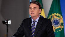'Saúde e economia andam juntas', diz Bolsonaro em fala de Natal