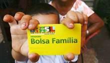 Bolsa Família: confira o calendário de pagamento do benefício em 2021