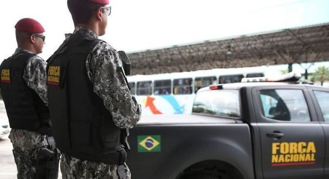 Autorização para o uso da FNSP foi publicada no Diário Oficial desta terça-feira