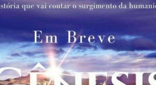 Foto: Gênesis. Foto: Divulgação