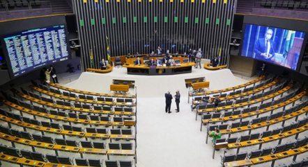 Congresso aprova projeto da Lei de Diretrizes Orçamentárias (LDO) para 2022 que aumenta para R$ 5,7 bilhões os recursos do fundo eleitoral
