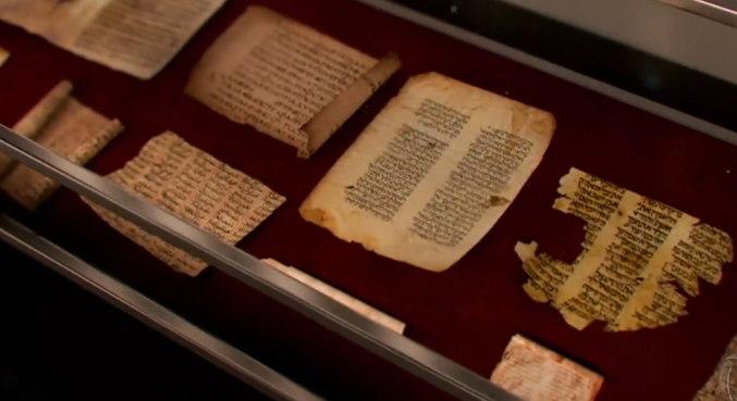 Os textos mais antigos de Gênesis em hebraico datavam da Idade Média do ano 1000 de nossa era