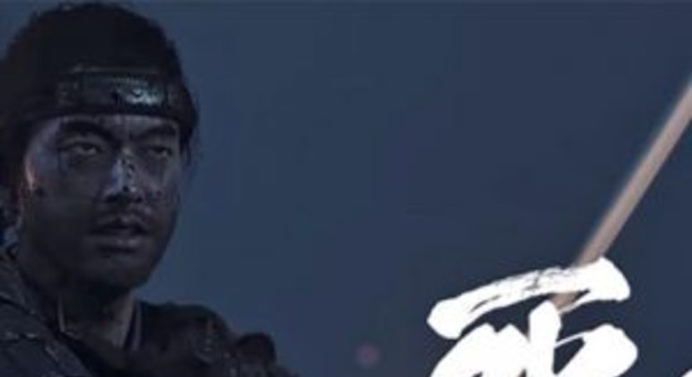 Ghost of Tsushima: Director's Cut aparece em classificação americana