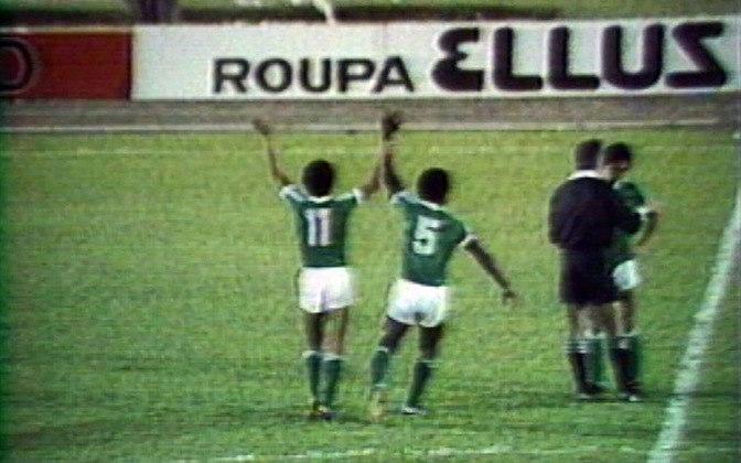 Guarani: 3 vitórias- O Bugre já venceu Palmeiras, Sport e Alianza Lima jogando fora de casa na Libertadores