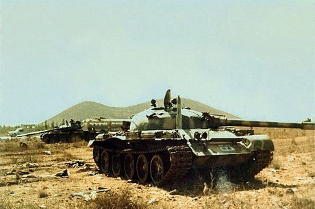 Guerra teve duração de vinte dias, em 1973