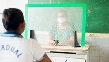Unicef assina acordo com Consórcio do Nordeste pela educação