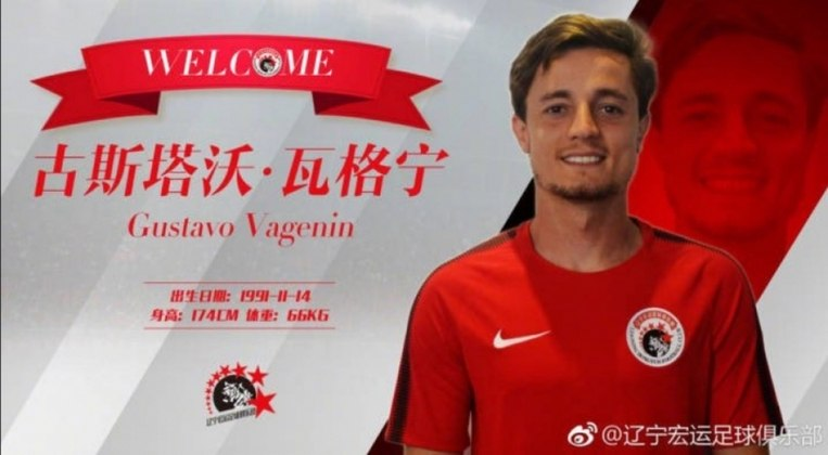 Gustavo (Liaoning FC)