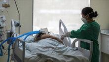 Plano de saúde: Defensoria quer se unir ao Procon em ação contra ANS