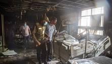 Incêndio em hospital de Bangladesh mata três pacientes com covid-19