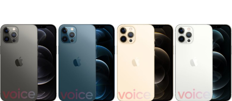 Imagens compartilhadas no Twitter vazam iPhone 12 Pro Max, a versão mais cara