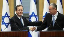 Trabalhista Isaac Herzog é eleito 11º presidente de Israel