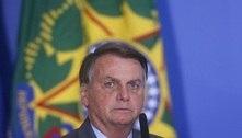 Bolsonaro: 'Piti' é porque a Globo não transmite a Copa América