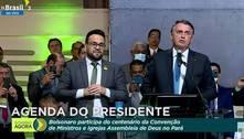 Bolsonaro diz ter um ou outro no Supremo que atrapalham