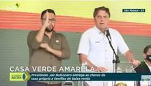 Sem máscara em evento, Bolsonaro volta a defender cloroquina