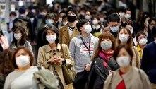 Japão registra pela primeira vez a nova cepa do coronavírus