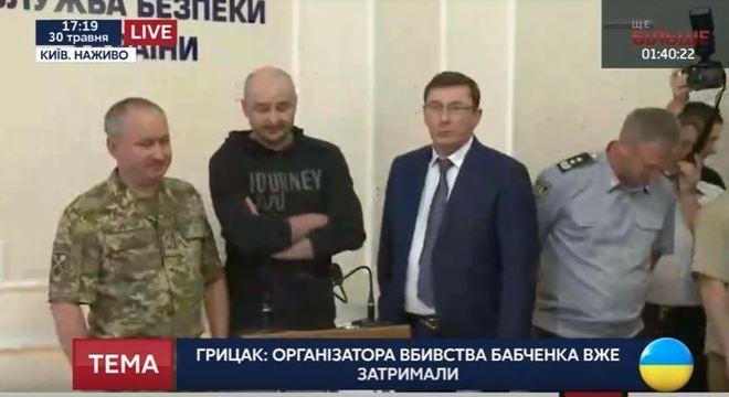 Arkady Babchenko foi apresentado vivo em coletiva do serviço secreto ucraniano