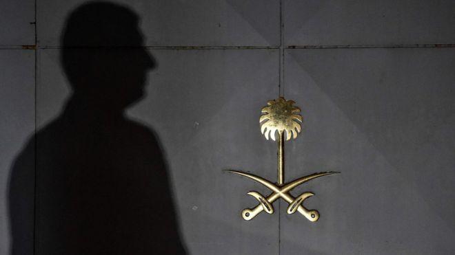 O que se sabe sobre áudios que podem esclarecer sumiço de jornalista saudita