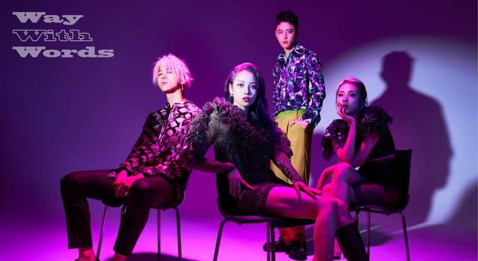 Grupo de k-pop KARD fará evento virtual com fãs em abril
