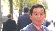 Japão: jovem viúva é presa acusada de assassinar o marido milionário