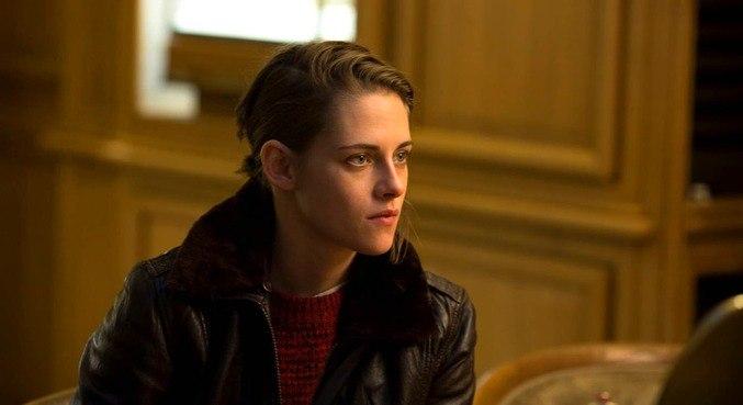Kristen Stewart também tenta levar uma vida pessoal discreta, fora da web