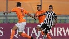 Atlético-MG consegue empate com La Guaira pela Copa Libertadores