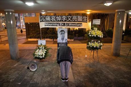 Cerimônia de luto em Hong Kong