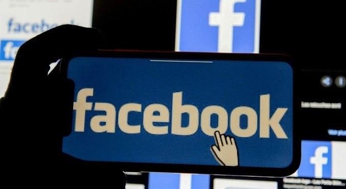 Rede social retirou do ar grupo após confusão envolvendo ações da GameStop