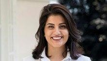 Ativista pelos direitos das mulheres é libertada na Arábia Saudita
