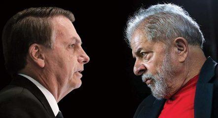 Movimento tenta levantar um nome forte para competir com Lula e Bolsonaro nas próximas eleições