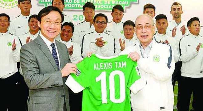 Alexis Tam, Lup Kwan e a seleção de Macau