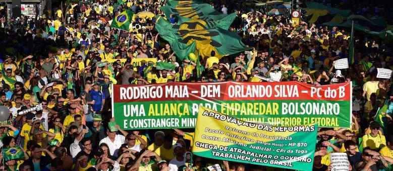 Concentração de manifestantes na Avenida Paulista