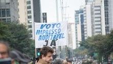 Manifestantes a favor do voto impresso ocupam a av. Paulista