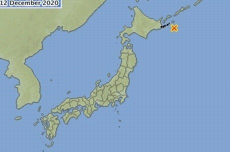 Local atingido por terremoto no Japão
