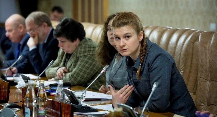 Suposta agente russa nos EUA ficará presa até julgamento, decide juiz