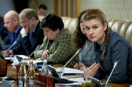 Suposta agente russa ficará detida até julgamento