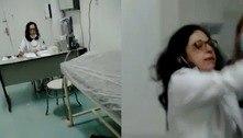 Médica sem máscara ignora idosa e agride filha de paciente em SP